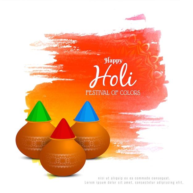 Joyeux Holi Belle Conception De Fond De Célébration Vecteur gratuit
