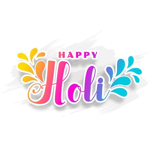 Joyeux Holi Festival Indien Traditionnel Souhaite Fond Vecteur gratuit