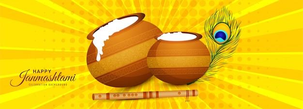 Joyeux Janmashtami Avec Bannière De Carte De Voeux Pots Vecteur gratuit