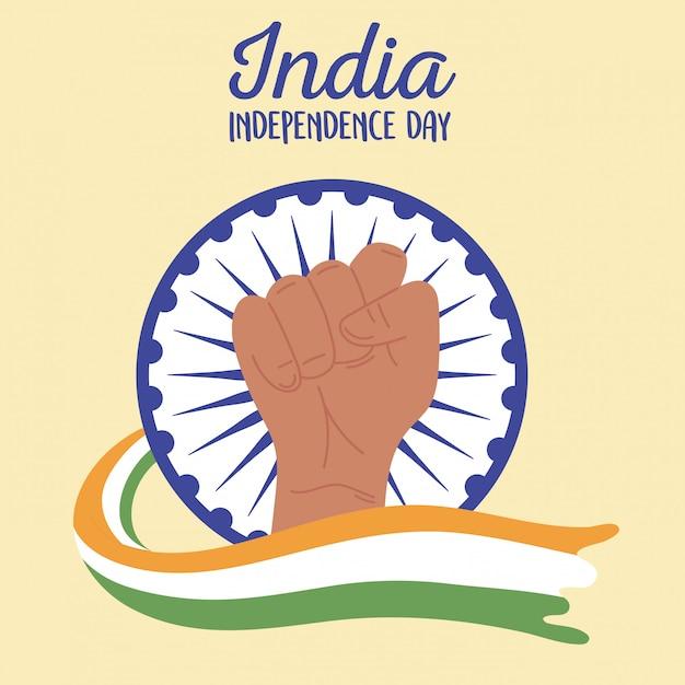 Joyeux Jour De L'indépendance De L'inde, Volant à Main Levée Et Illustration De Symbole De Drapeau Vecteur Premium