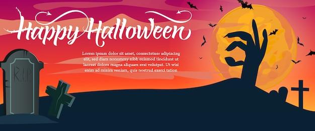 Joyeux lettrage d'halloween, exemple de texte et cimetière Vecteur gratuit