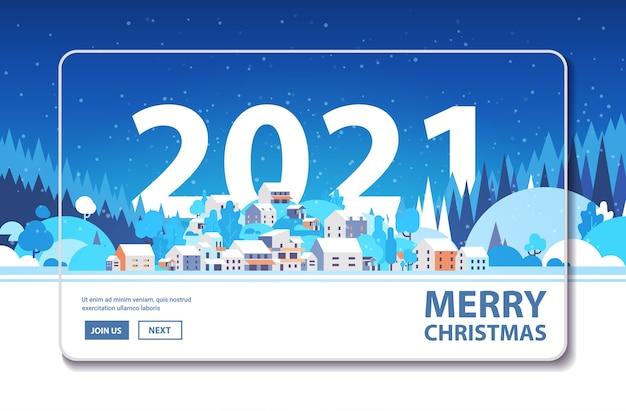 Joyeux Noël 2021 Bonne Année Vacances D'hiver Célébration Concept Carte De Voeux Fond De Paysage Illustration Vectorielle Espace Copie Horizontale Vecteur Premium