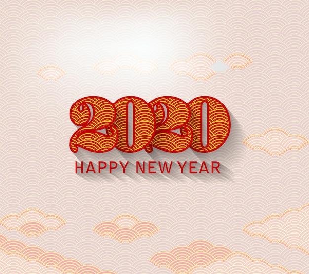 Joyeux Noel Et Bonne Année 2020 Année Du Rat Vecteur Premium