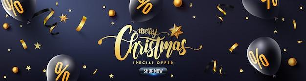 Joyeux noël et bonne année, affiche de promotion ou bannière avec ballons noirs Vecteur Premium