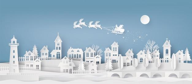 Joyeux Noel Et Bonne Année. Vecteur Premium