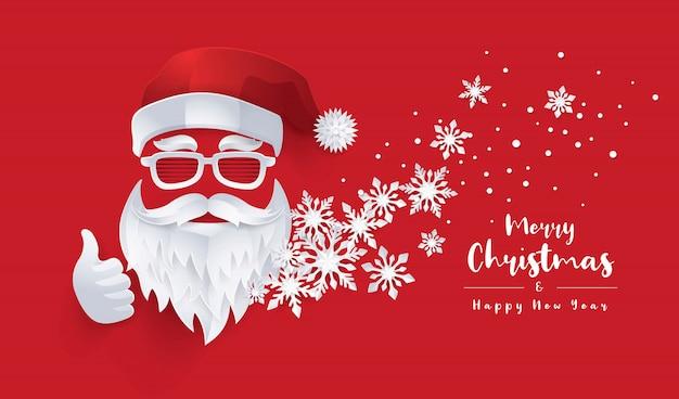 Joyeux Noël Carte De Voeux Vecteur Premium