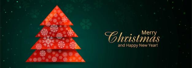 Joyeux noël célébration et bonne année bannière festival fond Vecteur gratuit