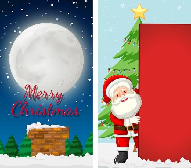 Joyeux Noël Fond De Carte De Voeux Vertical Vecteur gratuit