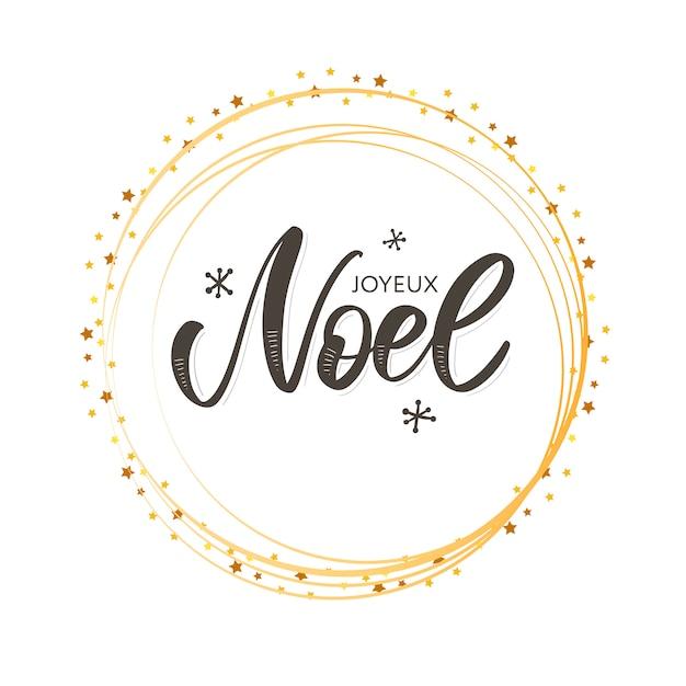 Joyeux Noel Lettrage Vecteur Premium