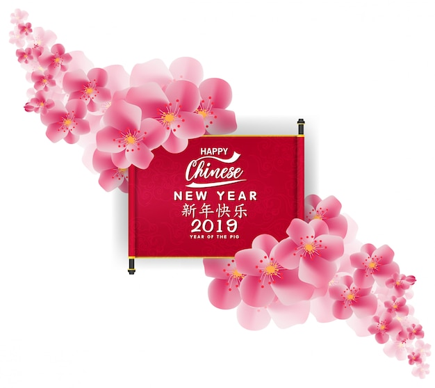 Joyeux nouvel an chinois 2019, année du cochon. Vecteur Premium