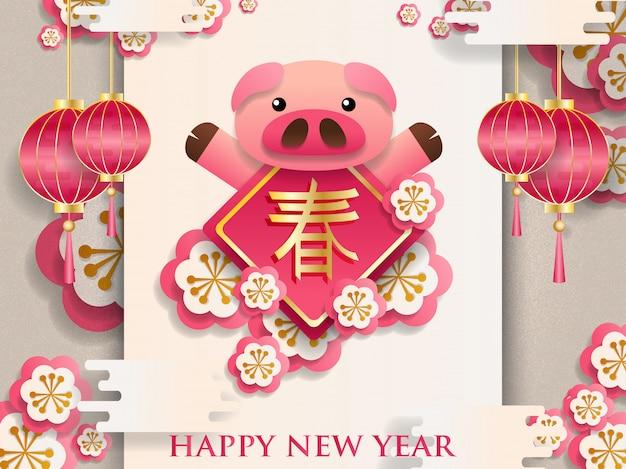 Joyeux nouvel an chinois 2019 année du cochon Vecteur Premium