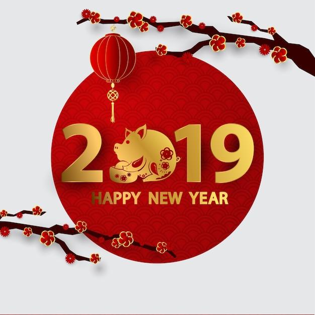 joyeux nouvel an chinois 2019 banni re t l charger des vecteurs premium. Black Bedroom Furniture Sets. Home Design Ideas