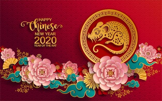 Joyeux Nouvel An Chinois 2020. Année Du Rat Vecteur Premium