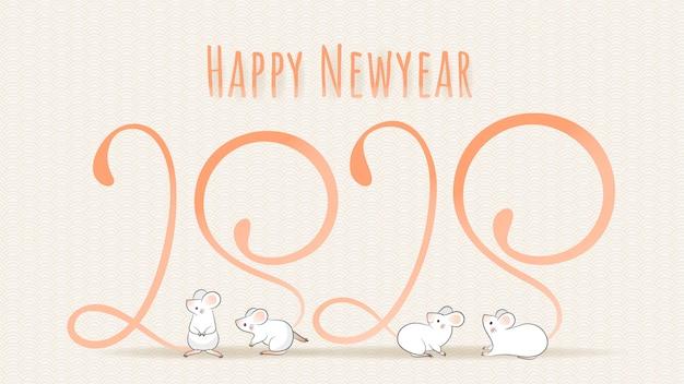 Joyeux Nouvel An Chinois 2020, Année Du Zodiaque Du Rat. Quatre Souris à Longue Queue Dont La Forme Ressemble Au Numéro 2020. Vecteur Premium