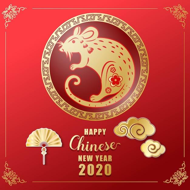 Joyeux nouvel an chinois 2020. Vecteur Premium
