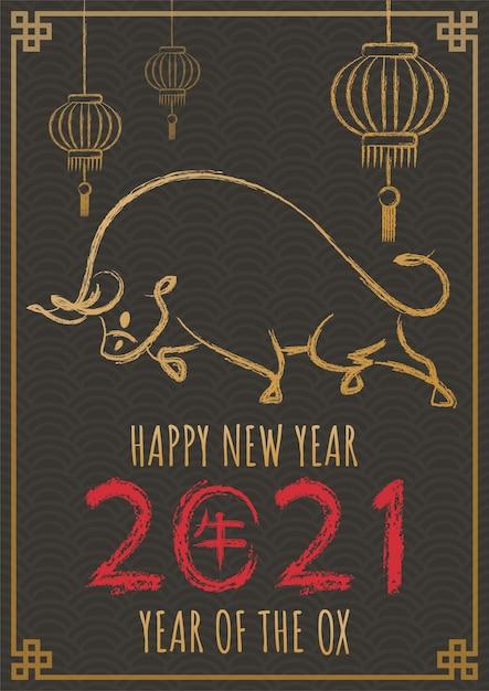 Joyeux Nouvel An Chinois 2021, Année Du Boeuf Avec Calligraphie Dessiné à La Main Ox. Vecteur Premium