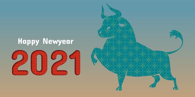 Joyeux Nouvel An Chinois 2021 Vecteur gratuit