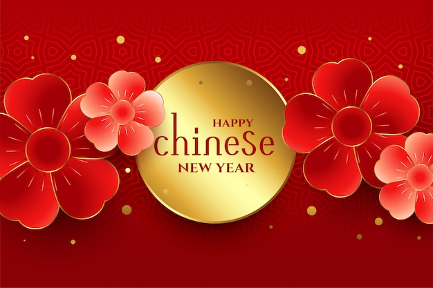 Joyeux Nouvel An Chinois Belles Fleurs Vecteur gratuit