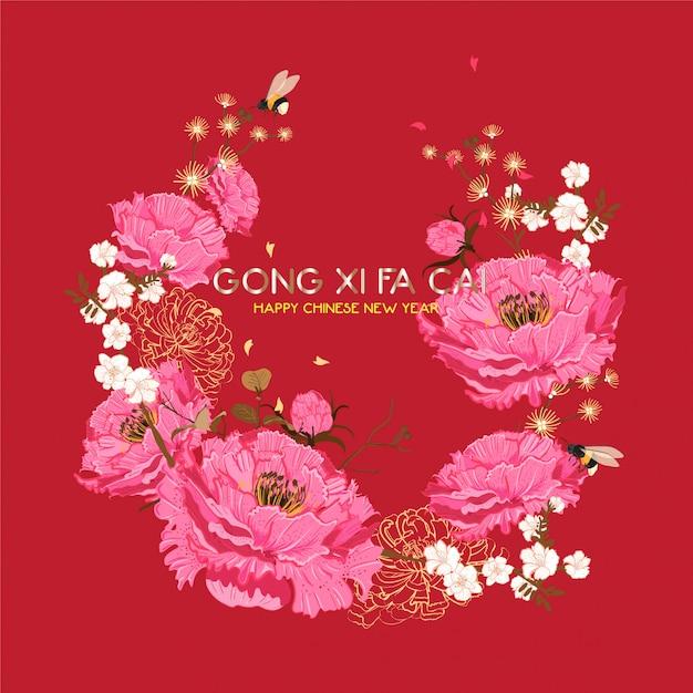 Joyeux nouvel an chinois carte de voeux Vecteur Premium