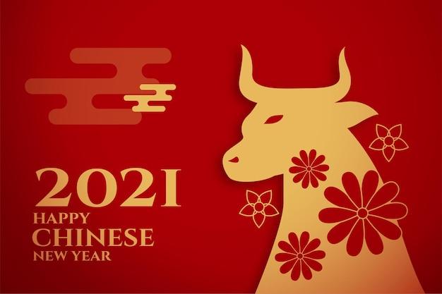 Joyeux Nouvel An Chinois Du Bœuf Sur Fond Rouge Vecteur gratuit
