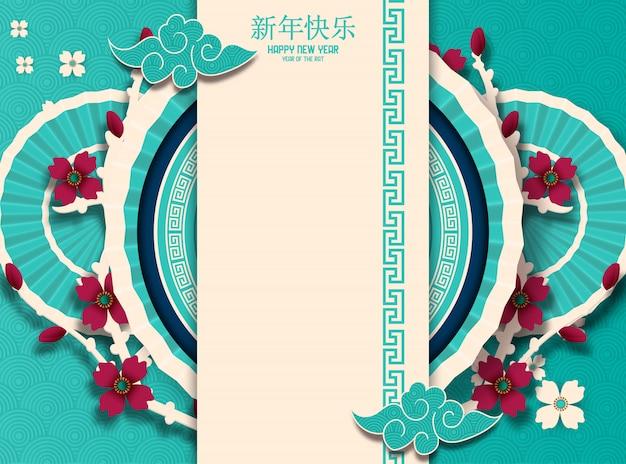 Joyeux Nouvel An Chinois Du Style De Papier Découpé. Vecteur Premium