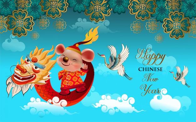 Joyeux nouvel an chinois avec lion chinois Vecteur Premium