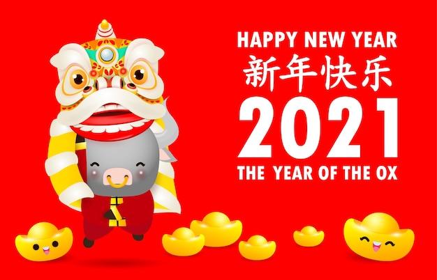 Joyeux Nouvel An Chinois Le Zodiaque De Boeuf Avec Mignon Petit Pétard De Vache Et Danse Du Lion Vecteur Premium