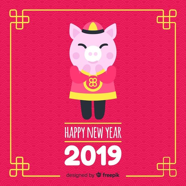 Joyeux nouvel an chinois Vecteur gratuit