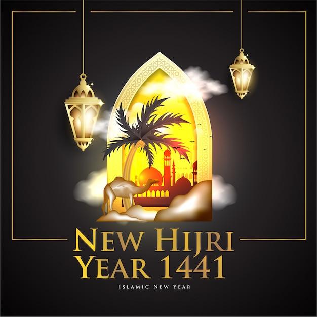 Joyeux nouvel an hijri fond Vecteur Premium