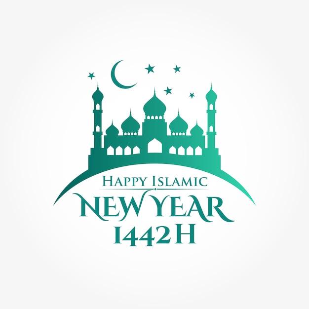 Joyeux Nouvel An Islamique 1442 Logotype De Hijriyah. Idéal Pour Les Cartes De Voeux, Les Affiches Et Les Bannières Vecteur Premium