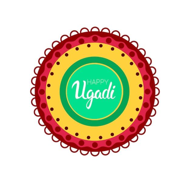 Joyeux nouvel an ugadi gudi padwa, carte de vœux, vacances Vecteur Premium