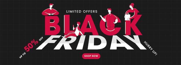 Jusqu'à 50% De Rabais Sur L'en-tête De La Vente Du Black Friday Vecteur Premium