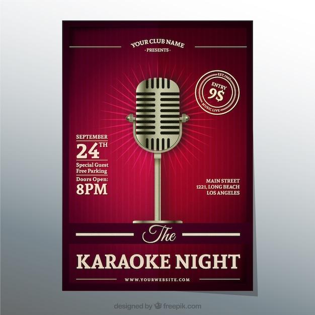 Karaoke affiche de nuit Vecteur gratuit