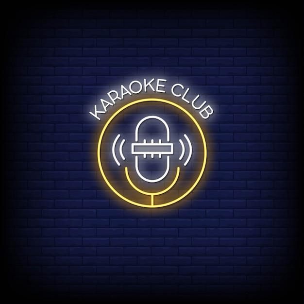 Karaoke Club Néon Style Texte Vecteur Premium