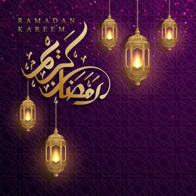 Kareem du ramadan avec calligraphie arabe et lanternes dorées. Vecteur Premium