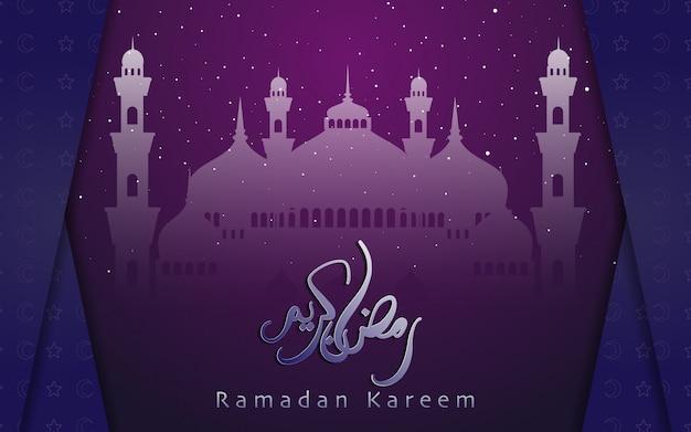 Kareem Ramadan. Conception Islamique Vecteur Premium