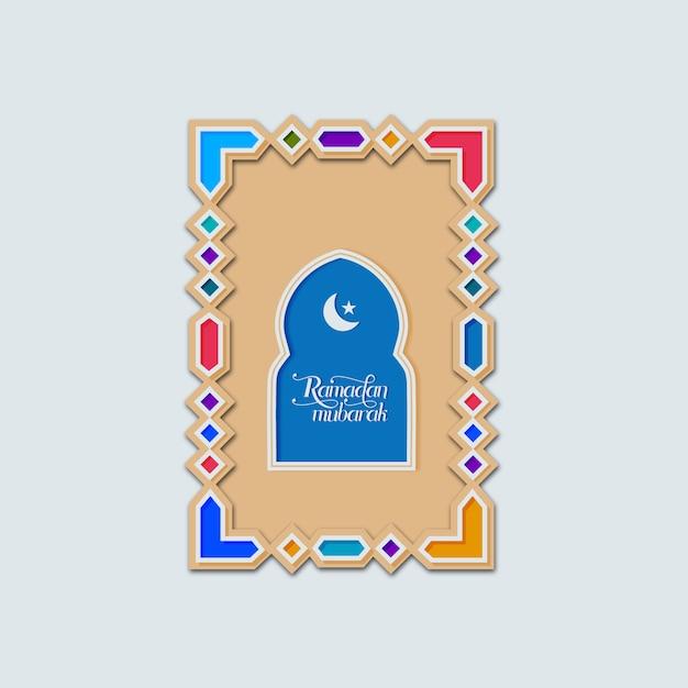 Kareem ramadan Vecteur Premium