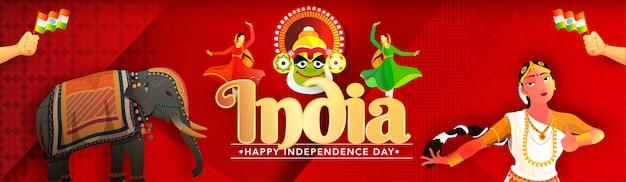 Kathakali danseur dans une pose différente avec éléphant sur papier rouge coupé fond abstrait pour india festival. Vecteur Premium