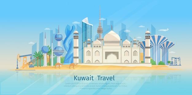 Koweït skyline flat poster Vecteur gratuit
