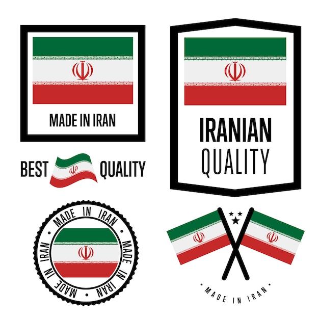 Label de qualité iranien Vecteur Premium