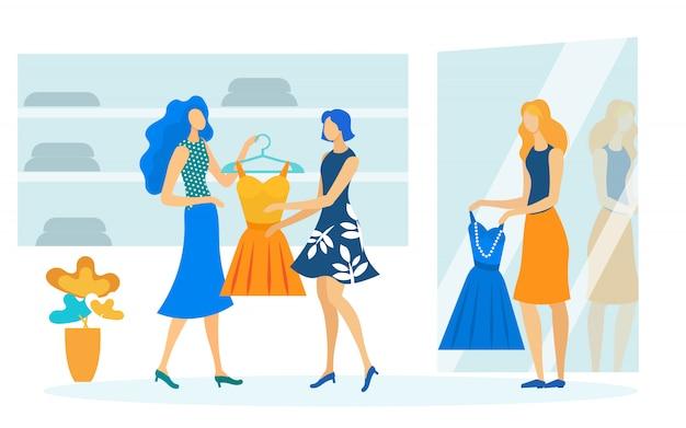 Ladies try on dresses flat Vecteur Premium