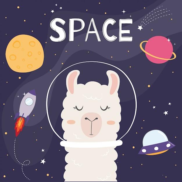Lama Mignon Dans L'espace. Vecteur Premium