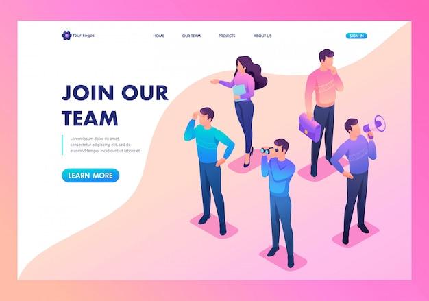 Landing Page Of Nous Recherchons De Nouvelles Personnes Dans Notre équipe Vecteur Premium