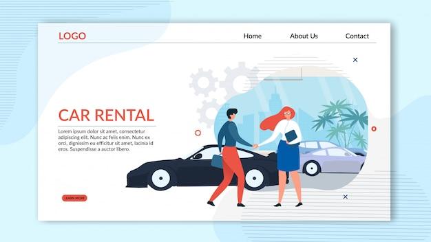 Landing page professional service de location de voiture Vecteur Premium