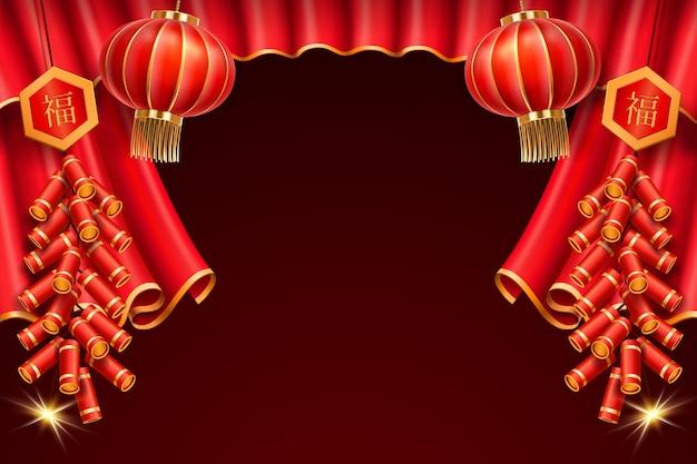 Lanternes Et Rideaux, Feux D'artifice Réalistes Pour La Célébration De Vacances Asiatiques. Lumières Et Ombre Vecteur Premium