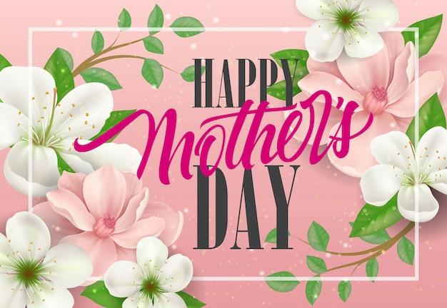 Lettrage de bonne fête des mères avec des brindilles de printemps sur fond rose Vecteur gratuit
