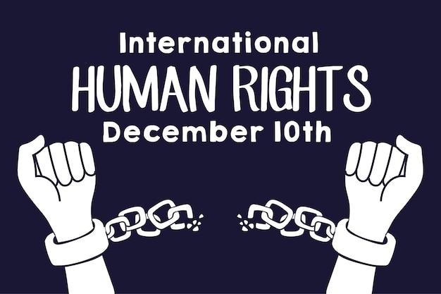 Lettrage De Campagne Des Droits De L'homme Avec Les Mains Brisant Les Chaînes Vector Illustration Design Vecteur Premium
