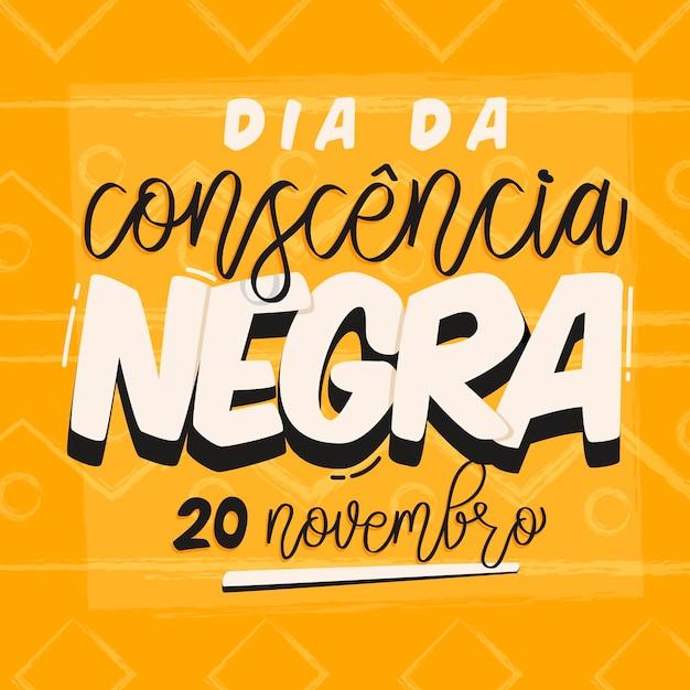 Lettrage Consciência Negra Vecteur Premium