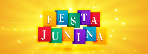 Lettrage festa junina Vecteur gratuit