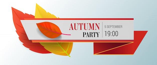 Lettrage de fête d'automne avec des feuilles lumineuses. offre d'automne ou publicité de vente Vecteur gratuit